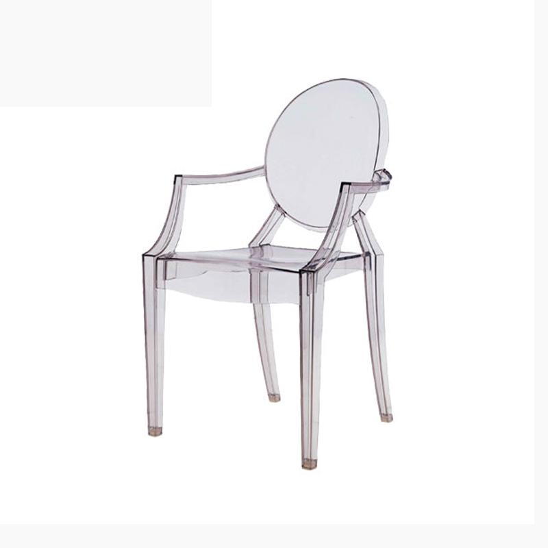 Louis Ghost Chair Replica FA081