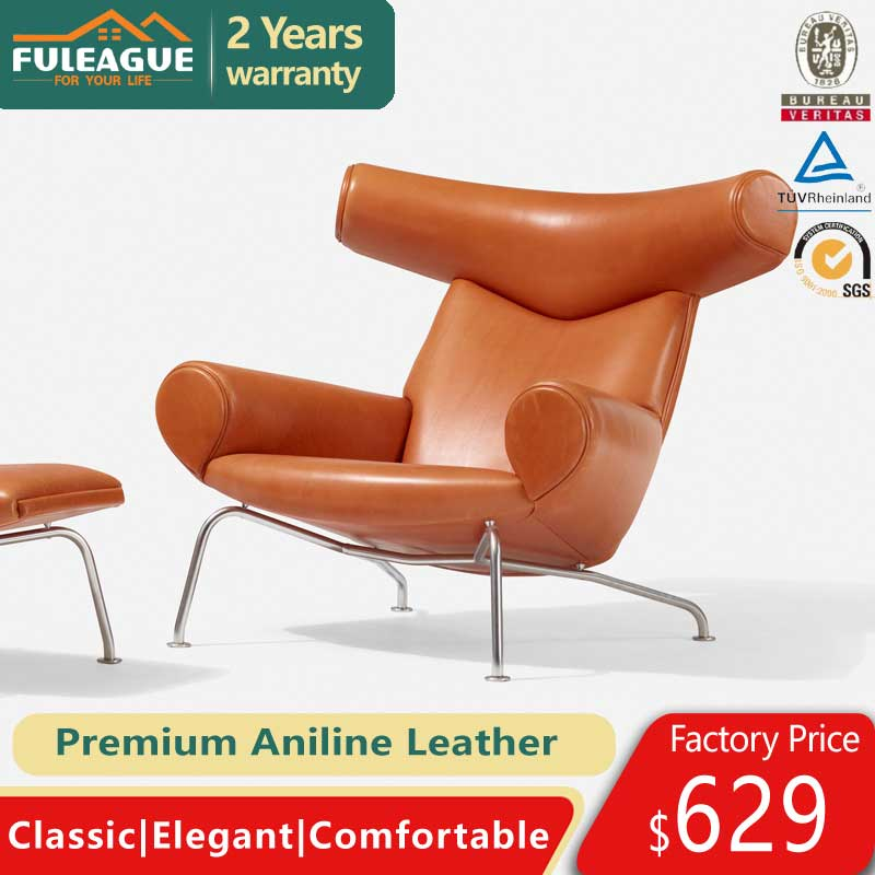 Ox chair and ottoman replica FA048-ANL in Premium Aniline Leather Upholstery