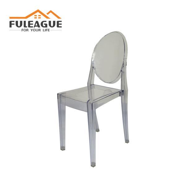 Ghost Chair FA082