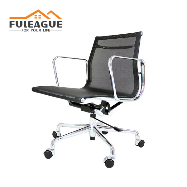 Eames Office Low Back Chair FO904M