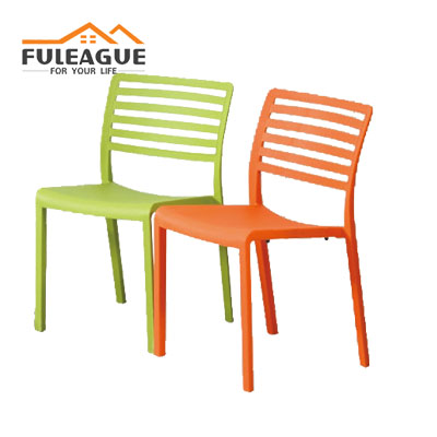 Dining Chair FXD055-A