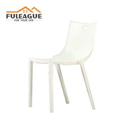 Bo Stackable Chair FXD046