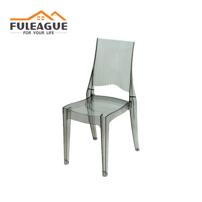 Dining Chair FXP057